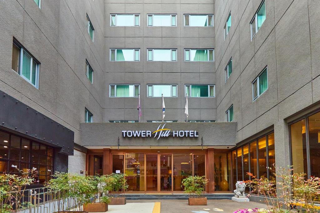 towerhill hotel busan south korea booking com rh booking com