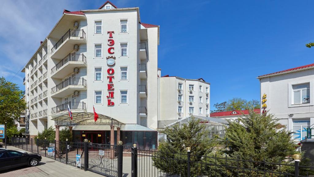 Edifici on està situat el resort