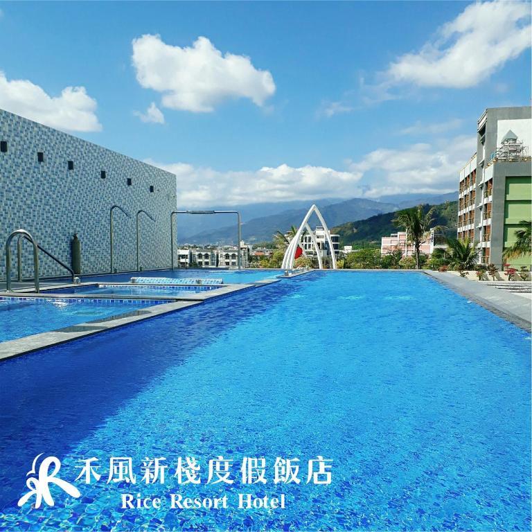 Rice Resort Hotel