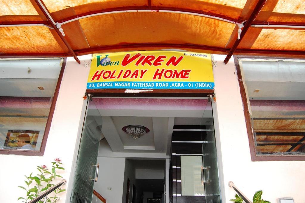 hotel viren agra india booking com rh booking com