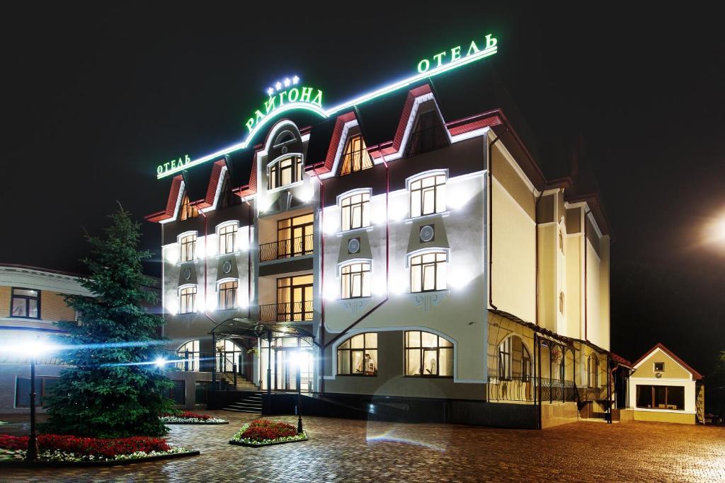 Hotel Raigond