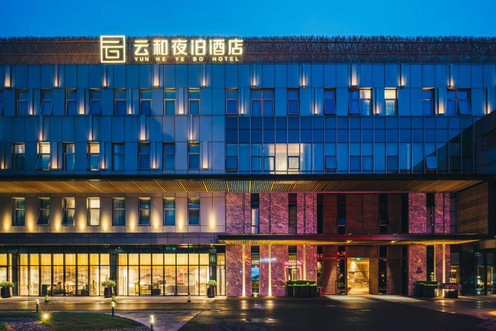 Yunhe Yebo Hotel (Shanghai International Tourism Resort Pudong Airport)
