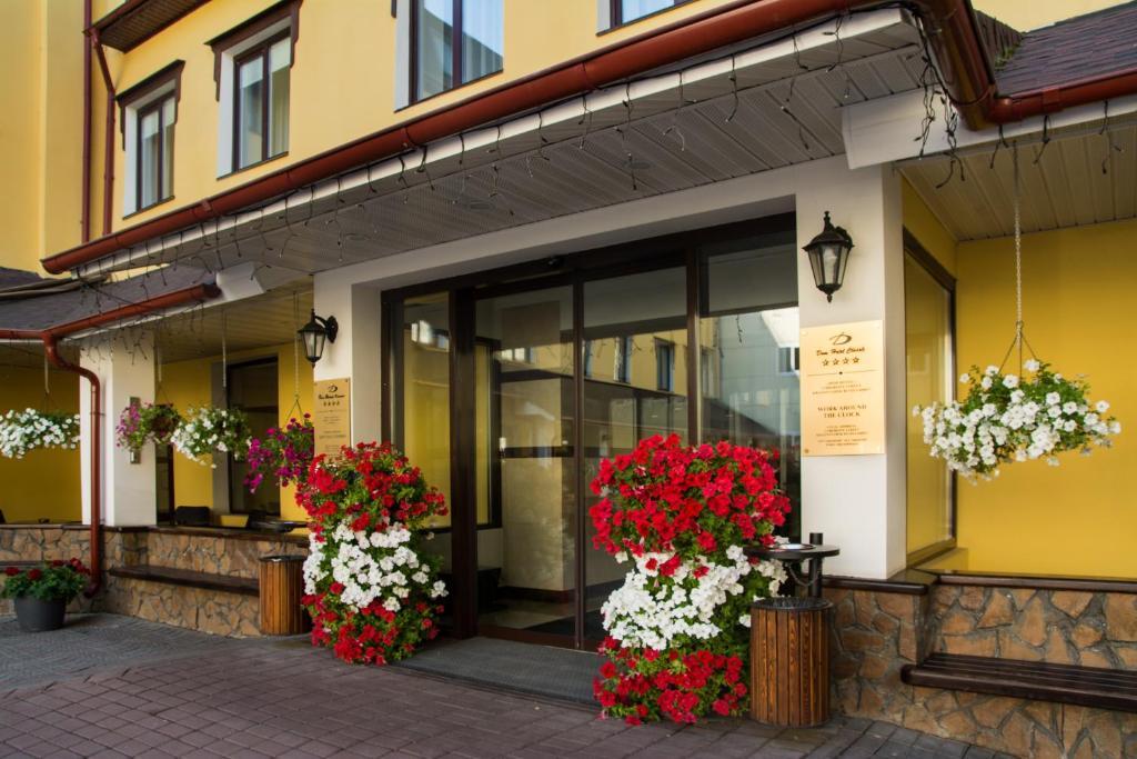ドム ホテル クラシック(Dom Hotel Classic)
