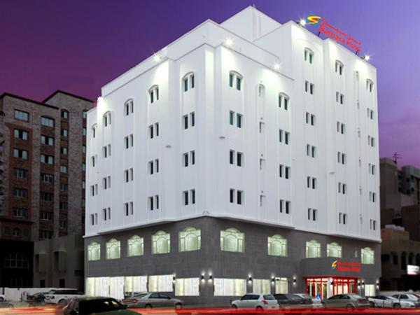 サマラ ホテル(Samara Hotel)