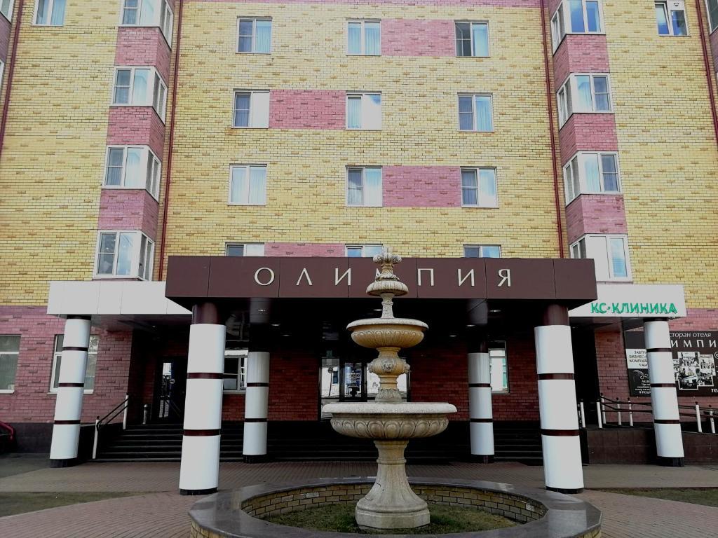 ホテル オリンピア(Hotel Olympia)