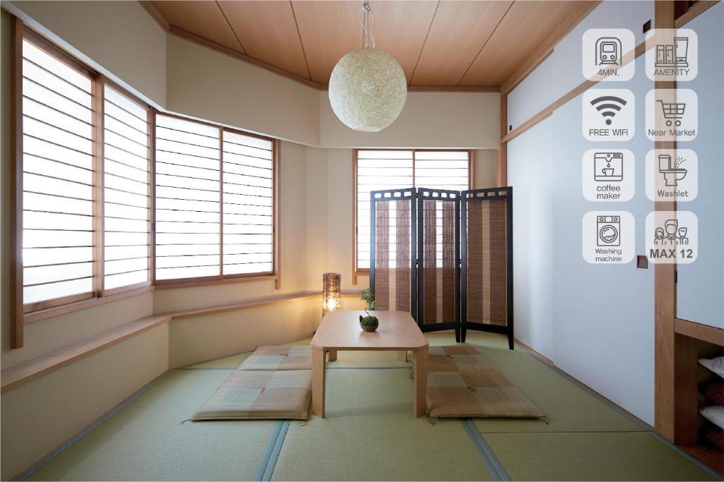 Dating στη Γιοκοχάμα Ιαπωνία ανοιχτοί χώροι γνωριμιών