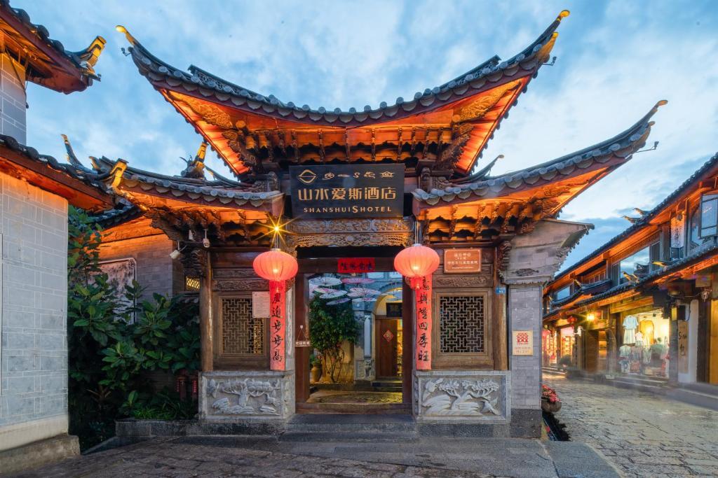 リージャン シャンシュイ S ホテル(Lijiang Shanshui S Hotel)