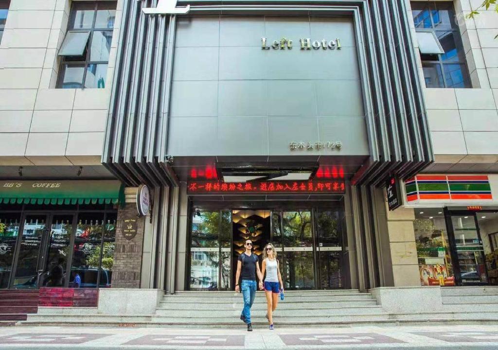 Xi'an Left Art Fashion Hotel (Xi'an Bell Tower)