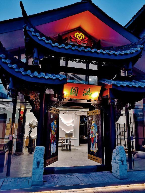 Chengdu ManYuan Hotel