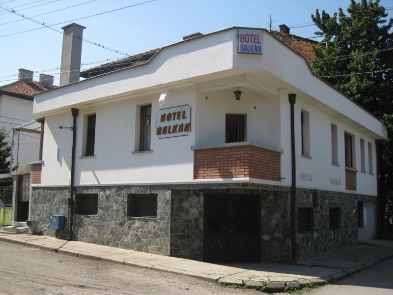 Къща за гости Гости Балкан - Кюстендил