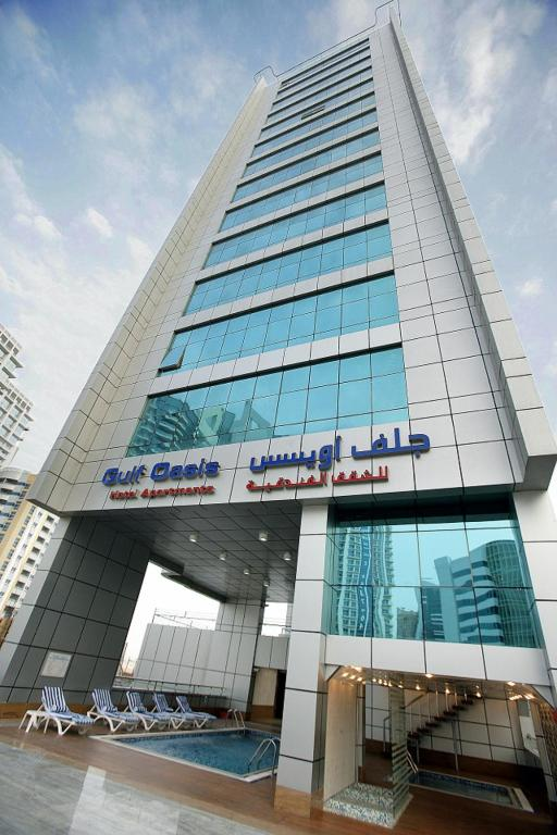 Gulf oasis hotel dubai uae for Hotel dubai booking