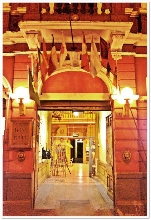 グラン ホテル(Gran Hotel)