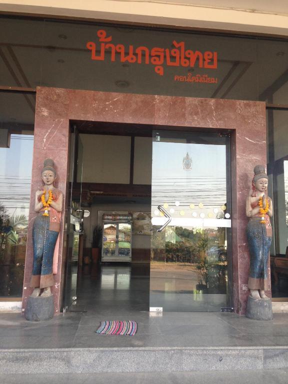 バーン クルンタイ コンドテル(Baan Krungthai Condotel)