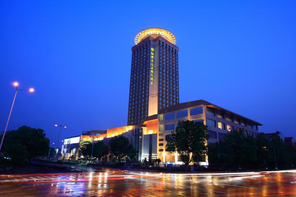 hotel new century shaoxing china booking com rh booking com