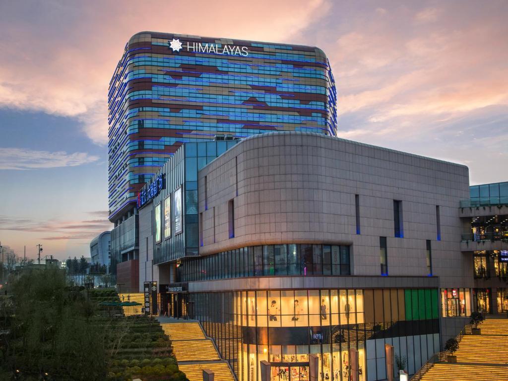 ヒマラヤ ホテル 青島(Himalayas Hotel Qingdao)