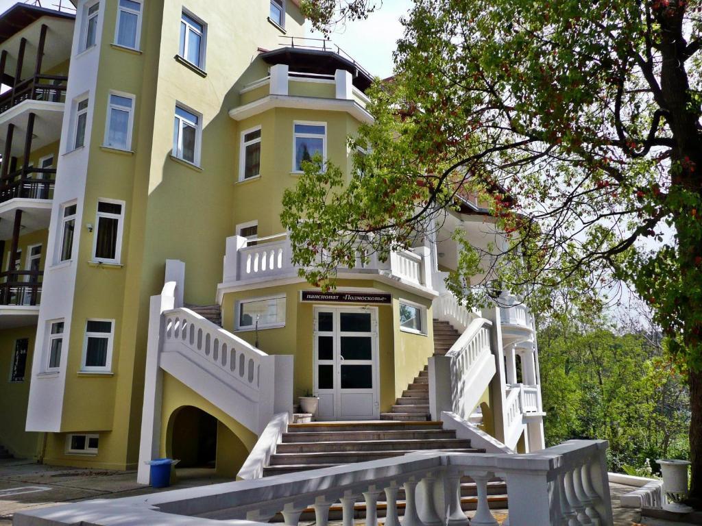 Hotel Podmoskovye