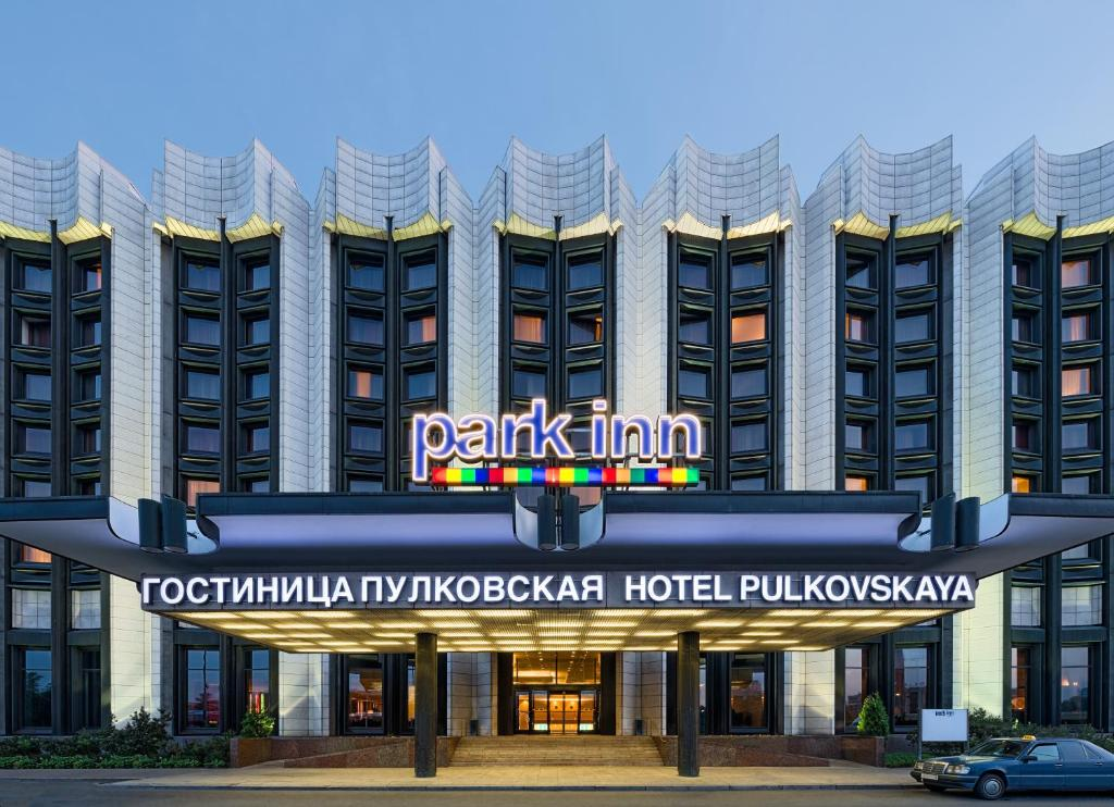 Park inn by radisson pulkovskaya saint petersburg russia for Booking hotels