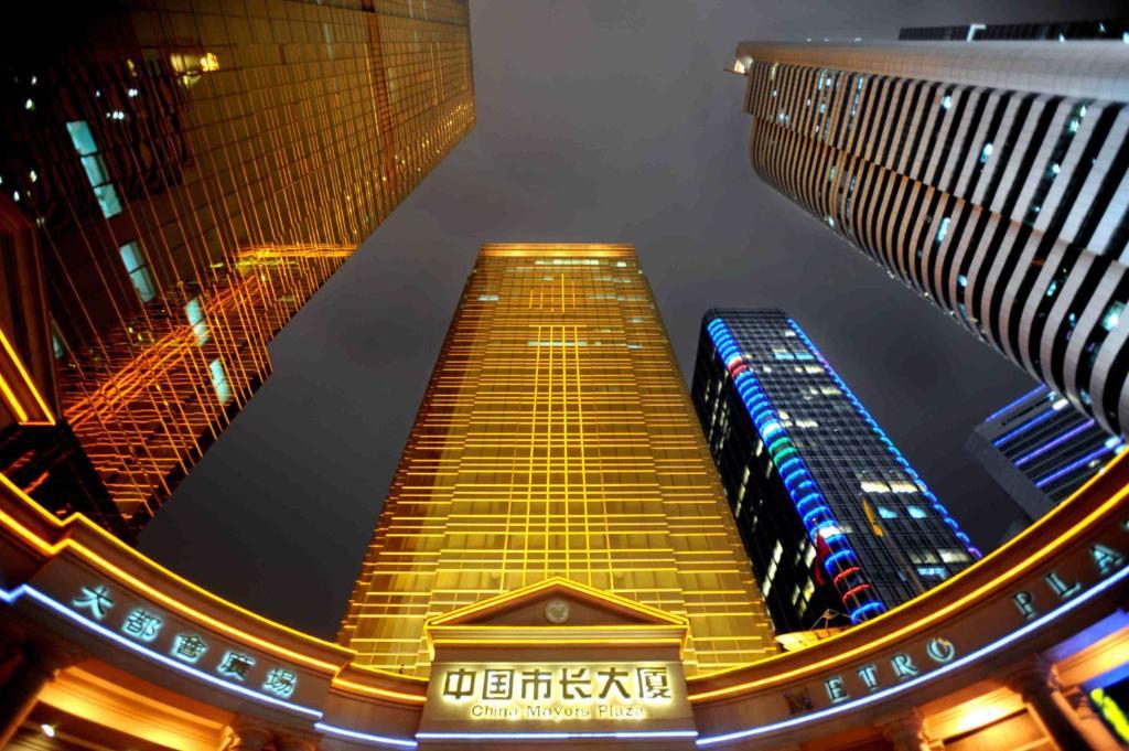 チャイナ メイヤーズ プラザ(China Mayors Plaza)