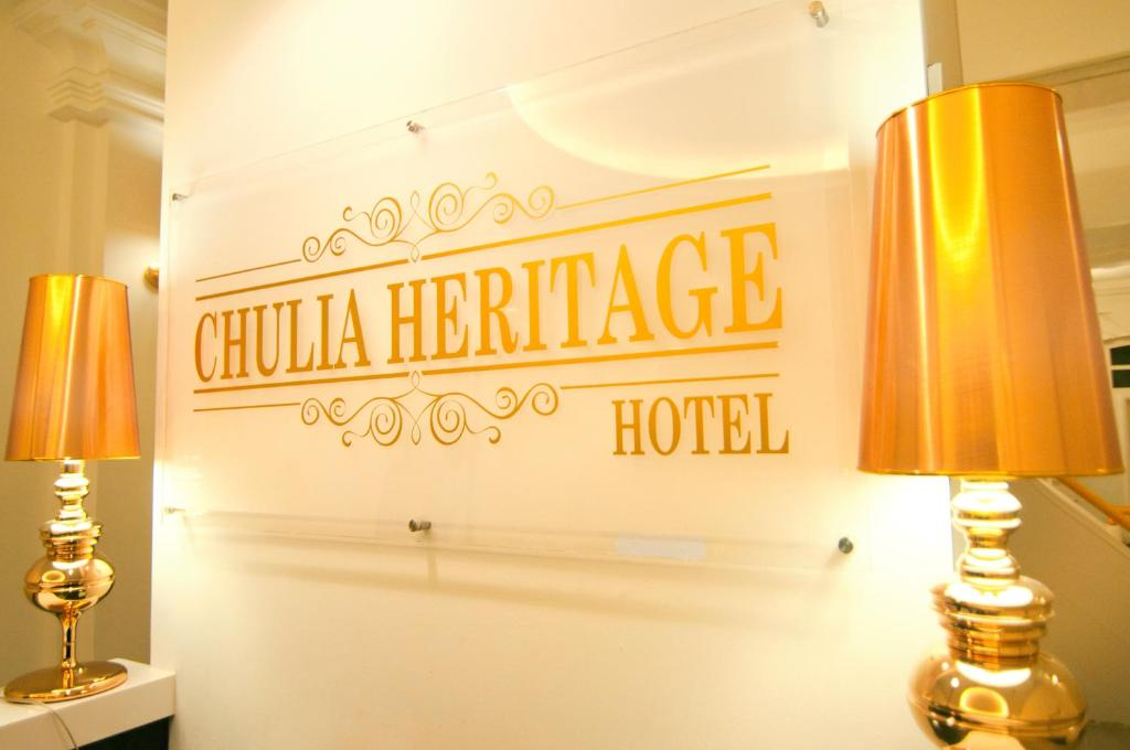 チュウリヤ ヘリテージ ホテル(Chulia Heritage Hotel)