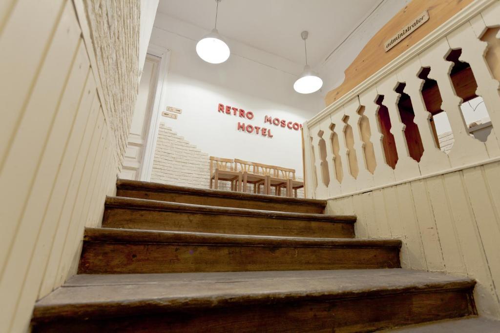レトロ モスクワ ホテル(Retro Moscow Hotel)