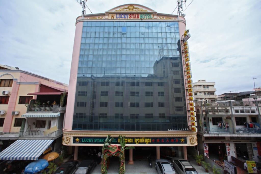 ラッキー スター ホテル(Lucky Star Hotel)