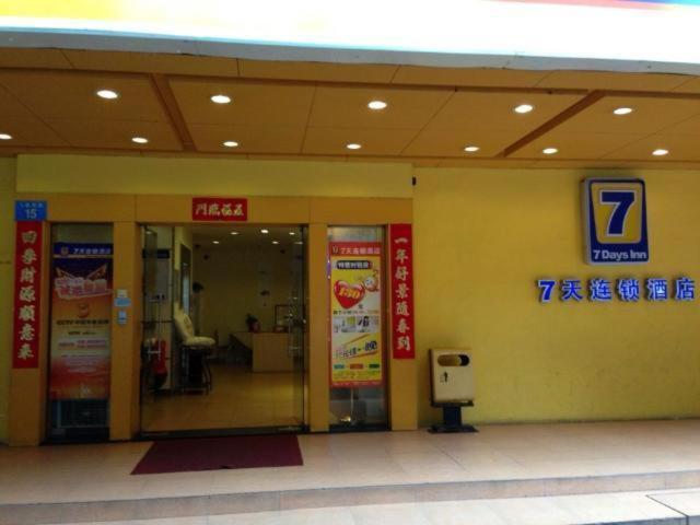 7days inn guangzhou guihuagang china booking com rh booking com