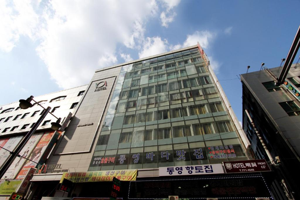 hotel myeongdong seoul south korea booking com rh booking com