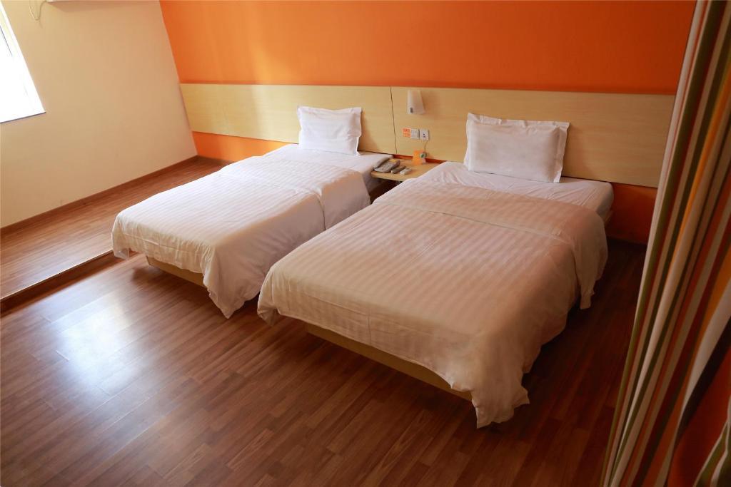 7days Inn Xiamen Jimei University  China