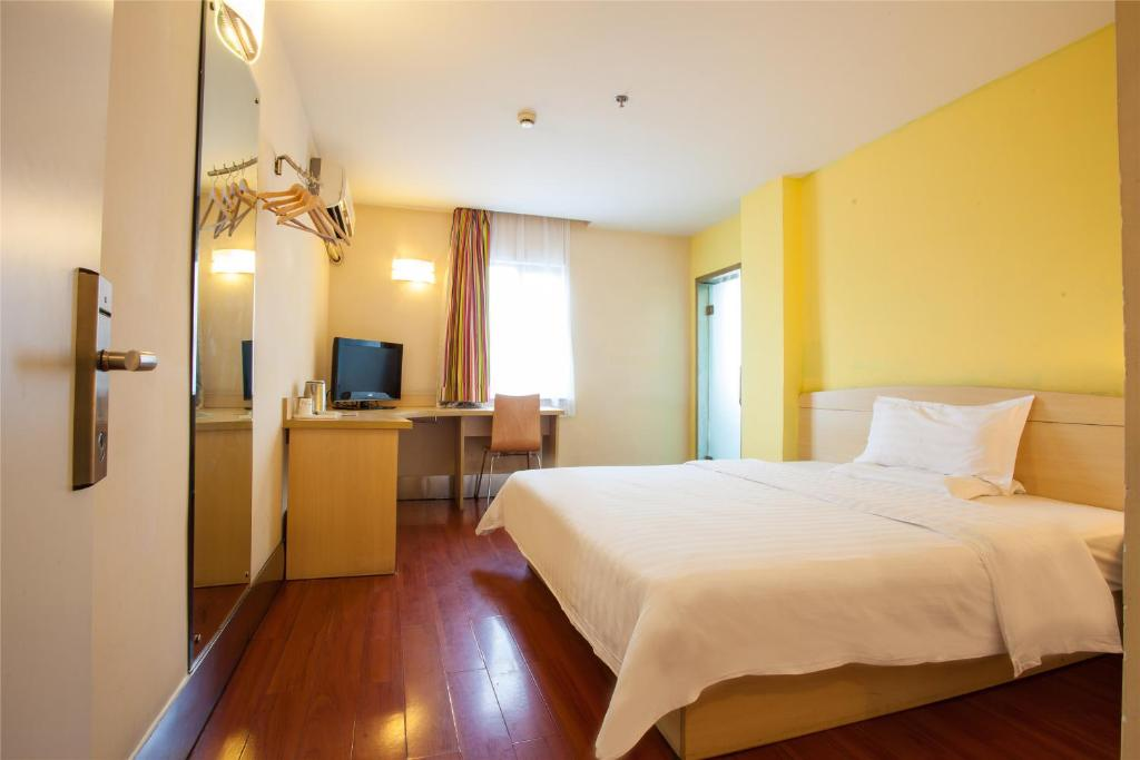 7days inn beijing liujiayao station china booking com rh booking com