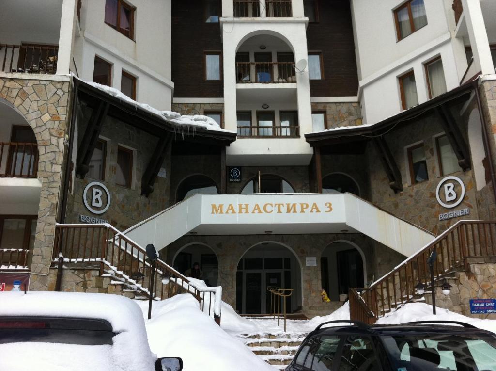 Апартамент Pamporovo Monastery - Пампорово