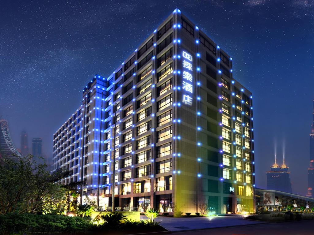 シアメン ディスカバリー ホテル / 廈門探索酒店(Xiamen Discovery Hotel)
