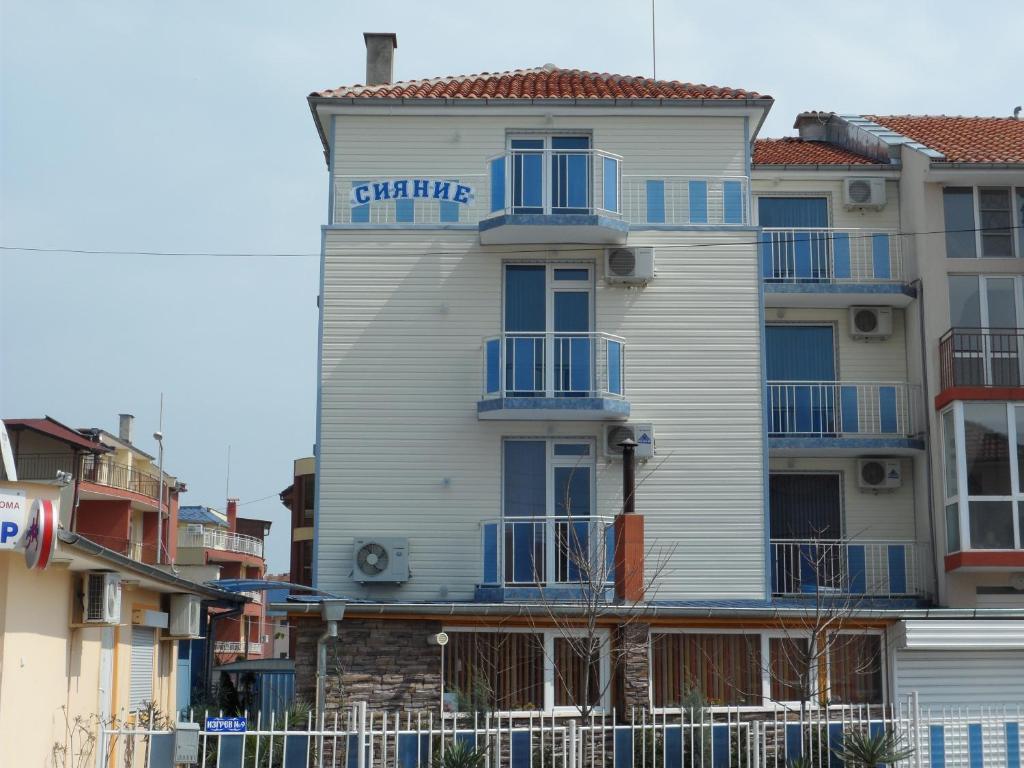 Къща за гости Гости Сияние - Равда