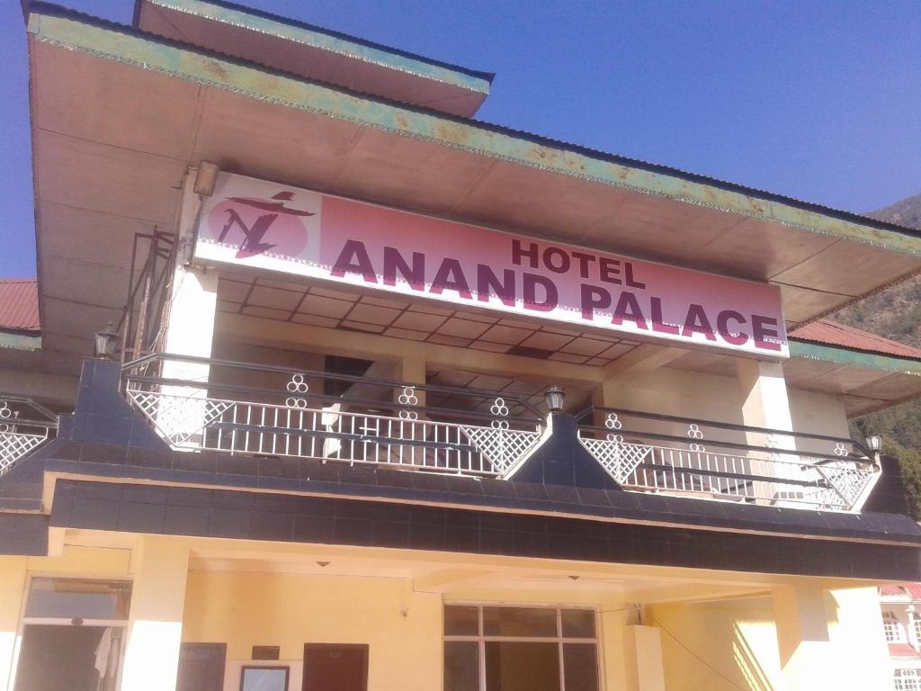 Aanand Hotel Hotel Anand Palace Dharamshala India Bookingcom