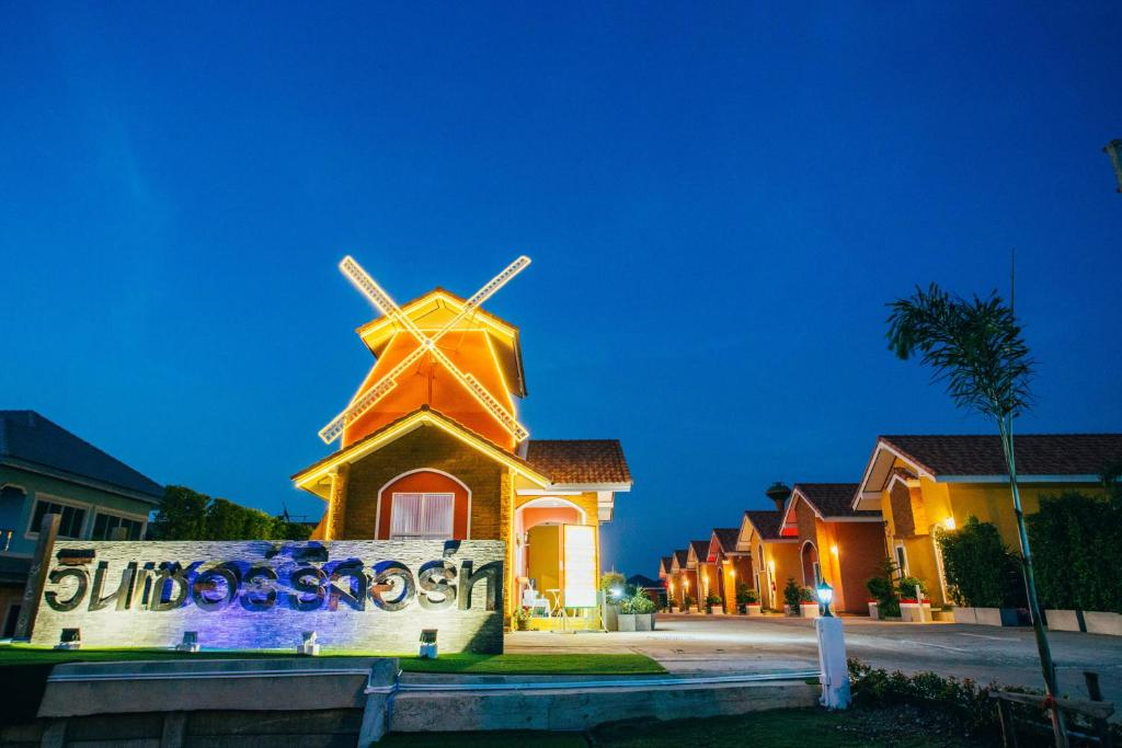 Hotels in Lopburi
