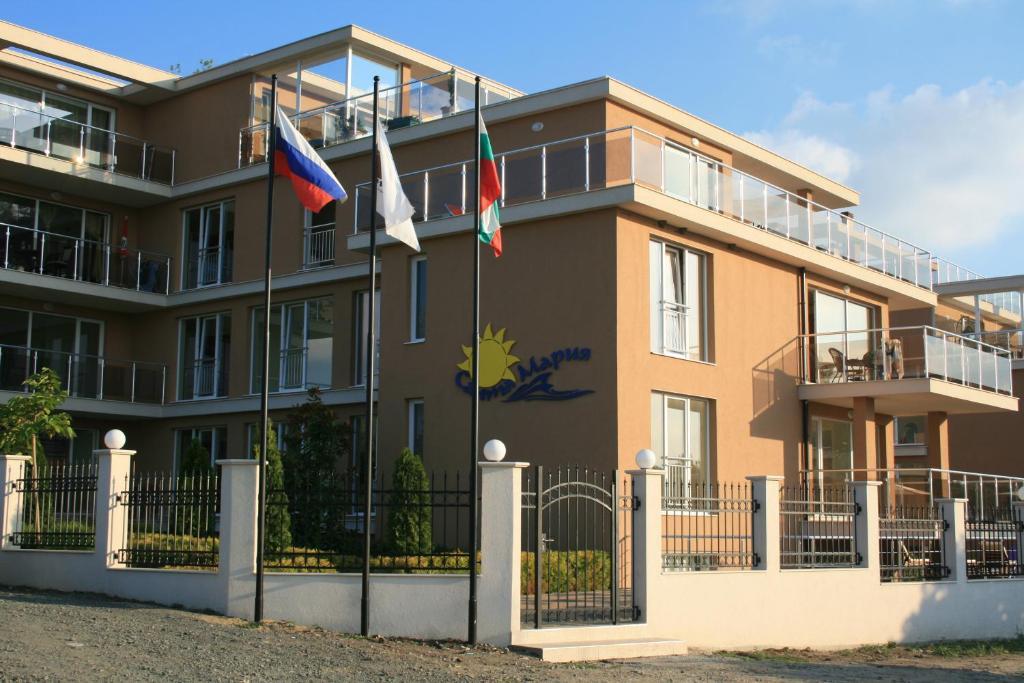Апартамент Санта Мария Апартаменти - Ахтопол