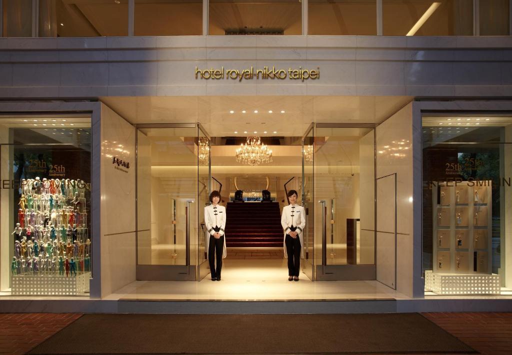 ホテル・ロイヤル・ニッコー・タイペイ(Hotel Royal-Nikko Taipei)