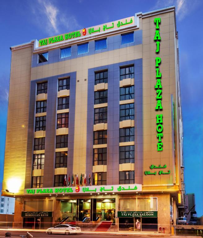 Taj Plaza Hotel