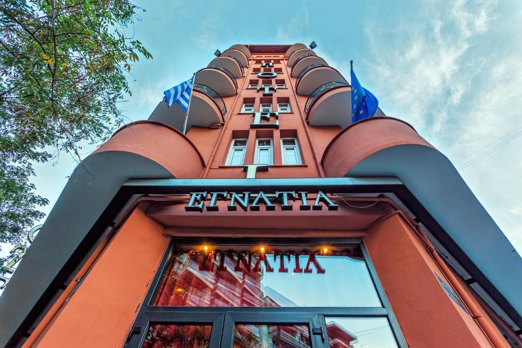 エグナティア ホテル(Egnatia Hotel)