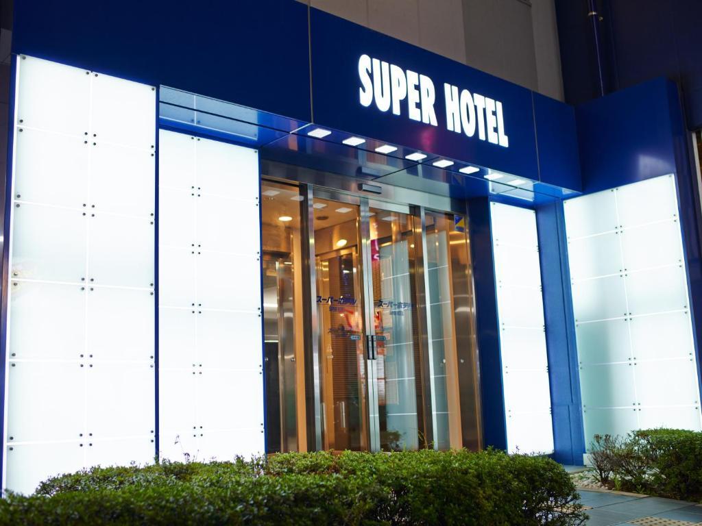 Hasil gambar untuk Super Hotel JR Ikebukuro West Exit