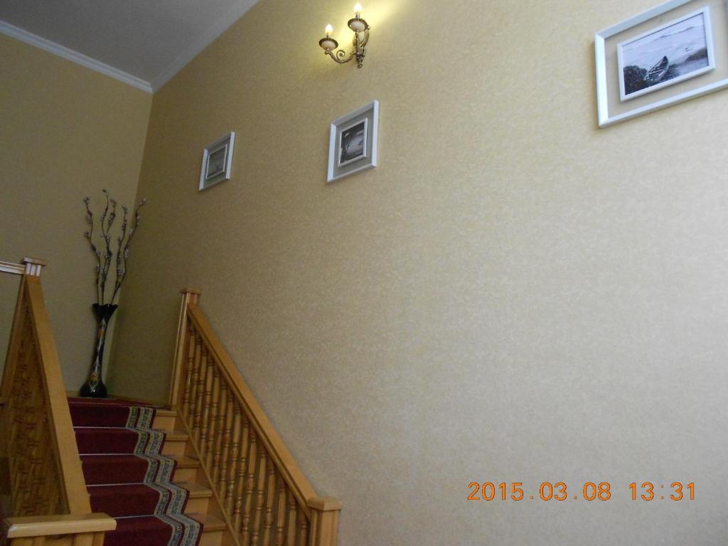 Borjomi Park Guest House