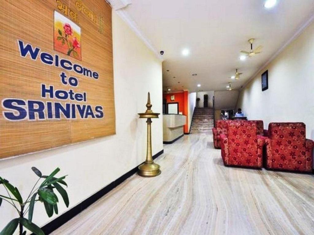 ホテル スリニバス(Hotel Srinivas)
