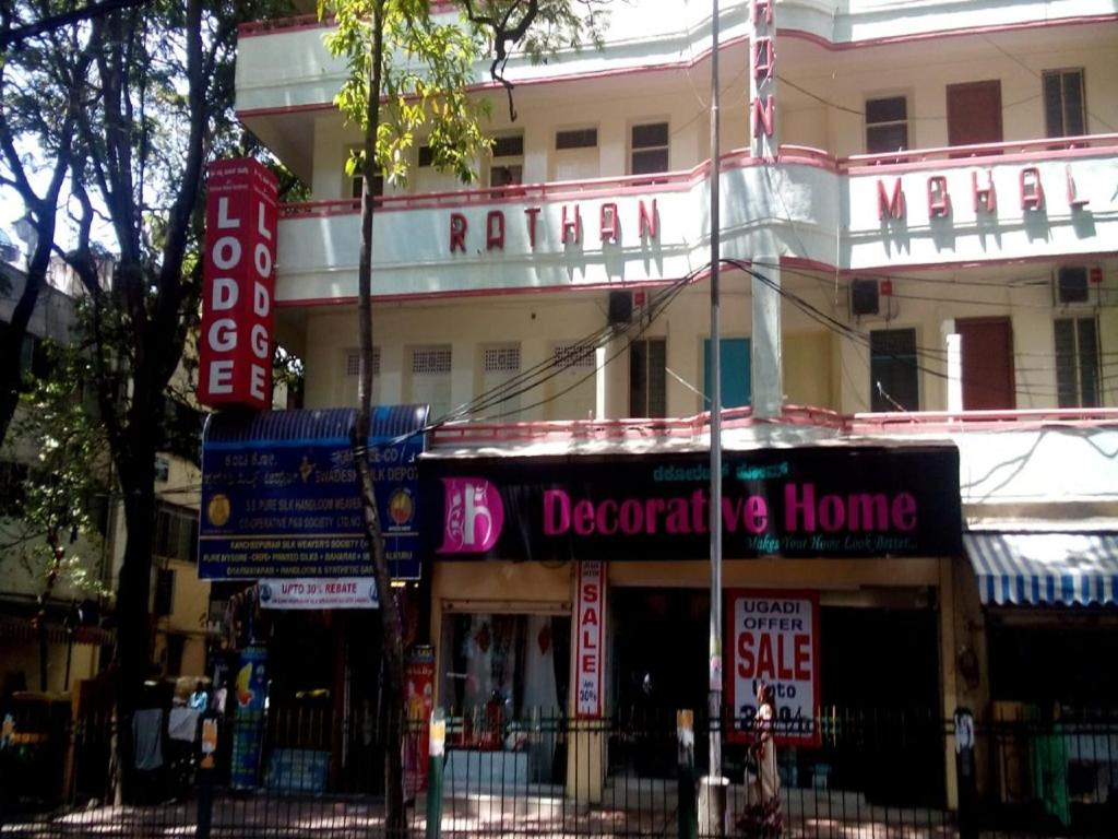 hotel rathna mahal residency bangalore india booking com rh booking com