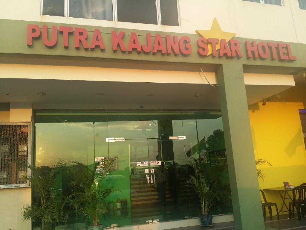 Putra Kajang Star Hotel Malaysia Booking Com