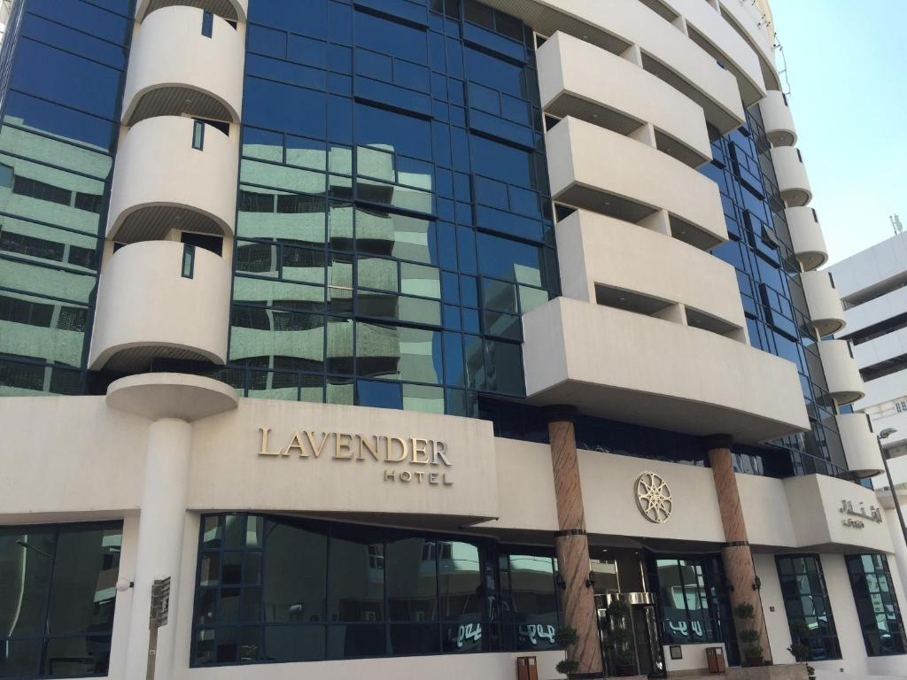 Lavender hotel dubai uae for Hotel dubai booking