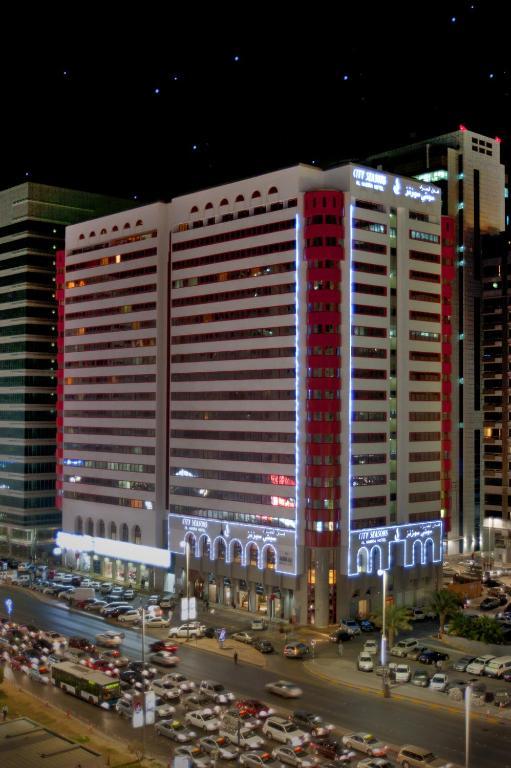 シティ シーズンズ アル ハムラ ホテル(City Seasons Al Hamra Hotel)