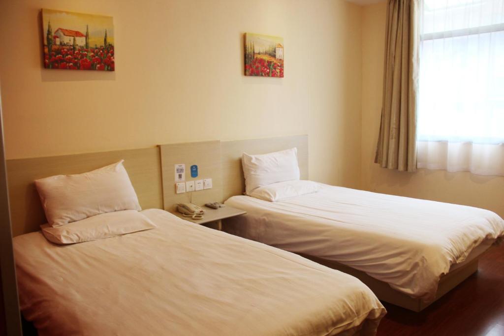 Hanting Hotel Guangzhou Zhongshan Y  China
