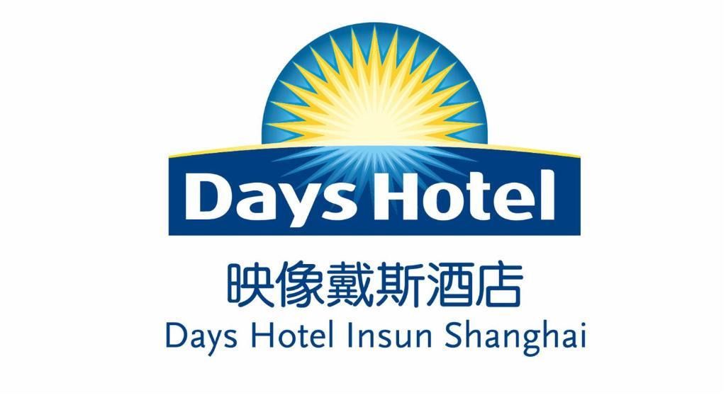 デイズ ホテル インスン 上海(Days Hotel Insun Shanghai)