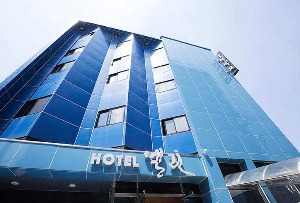 エリン ホテル(Elin Hotel)