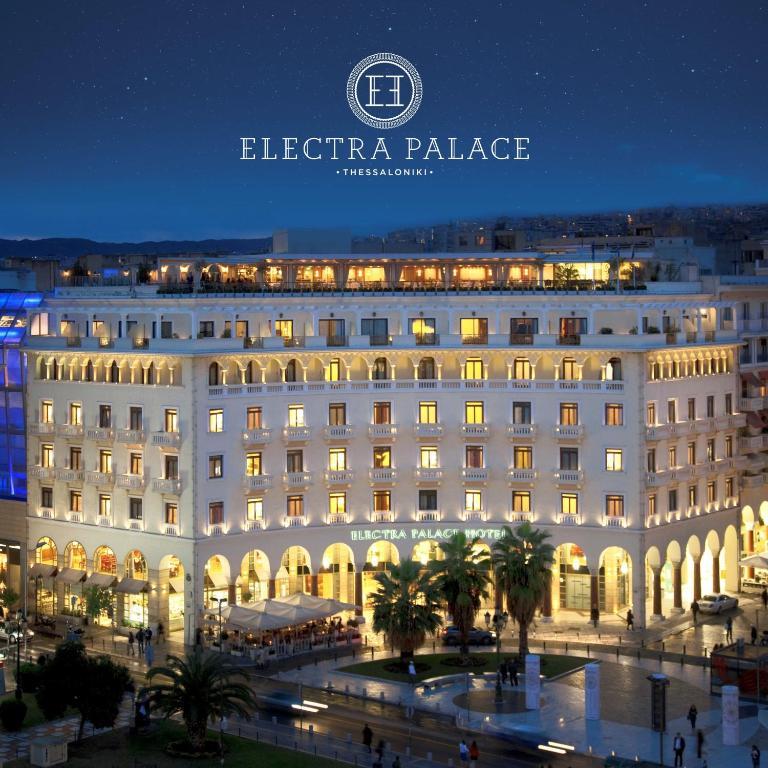 エレクトラ パレス テッサロニキ(Electra Palace Thessaloniki)