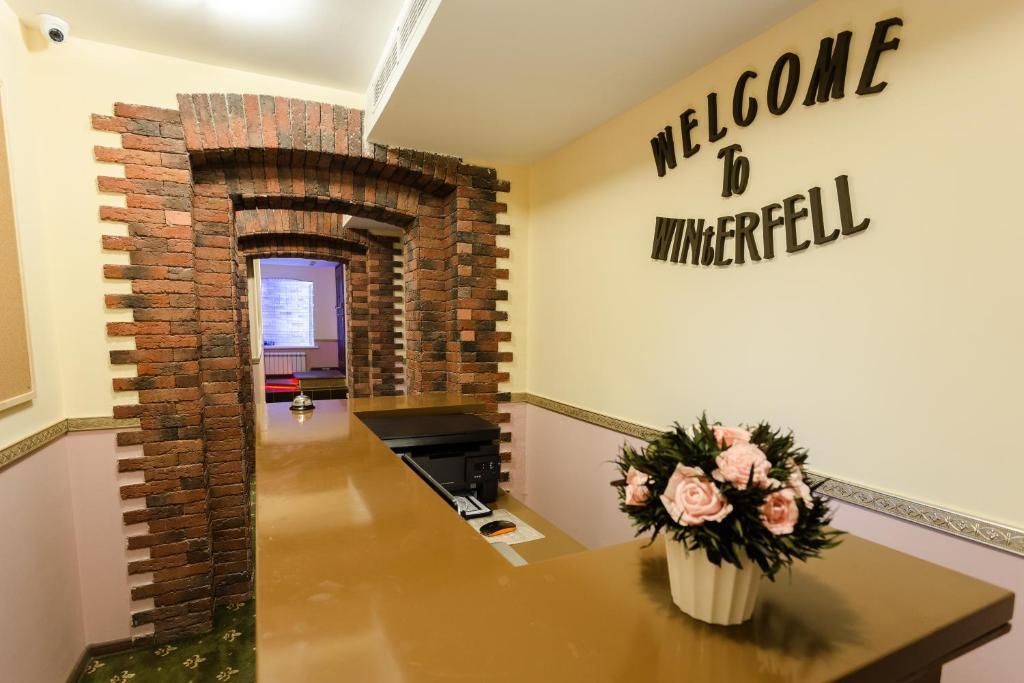 WinterFell Hotel on Taganskaya